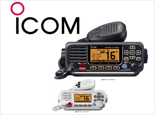 ICOM receptor VHF